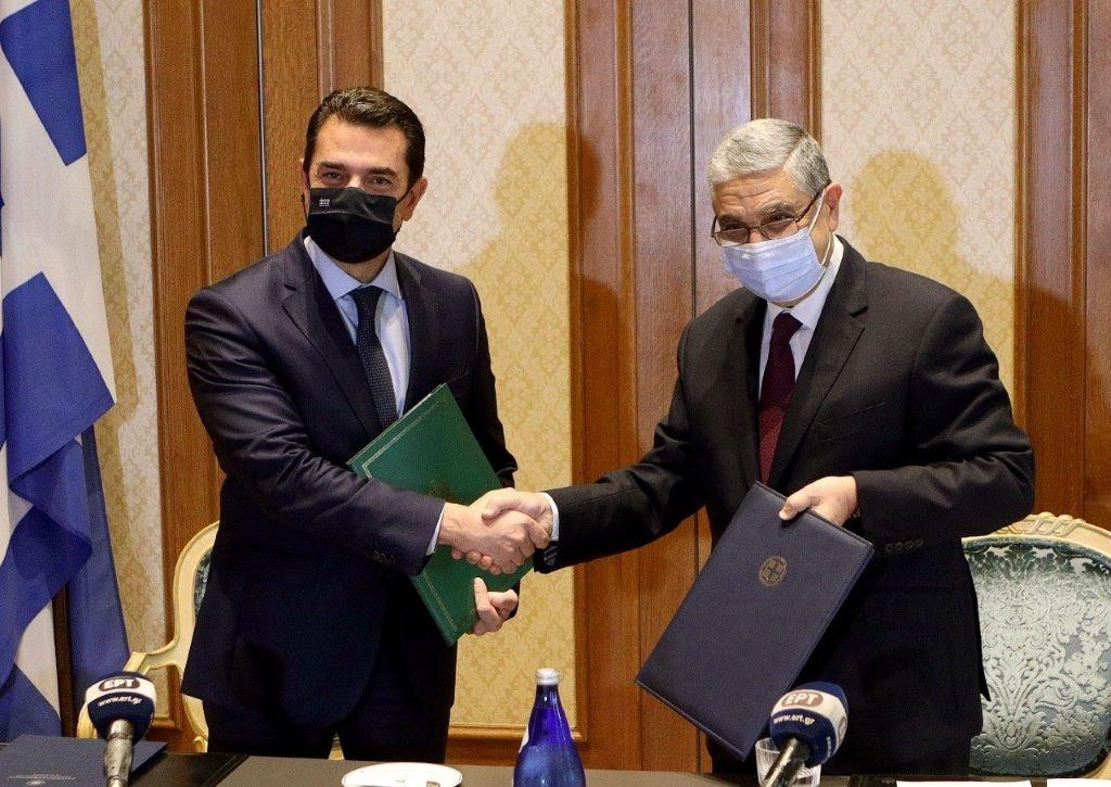 Υπογράφηκε Μνημόνιο Κατανόησης (MoU) για την ηλεκτρική διασύνδεση της Ελλάδας με την Αίγυπτο.