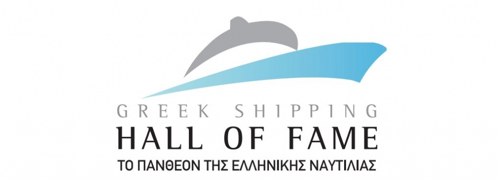 Gourdomichalis and Pappadakis inducted into the Greek Shipping Hall of Fame