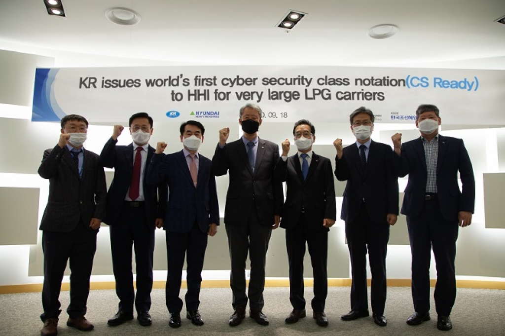 KR issues world's first cyber security class notation to HHI for very large LPG carriers