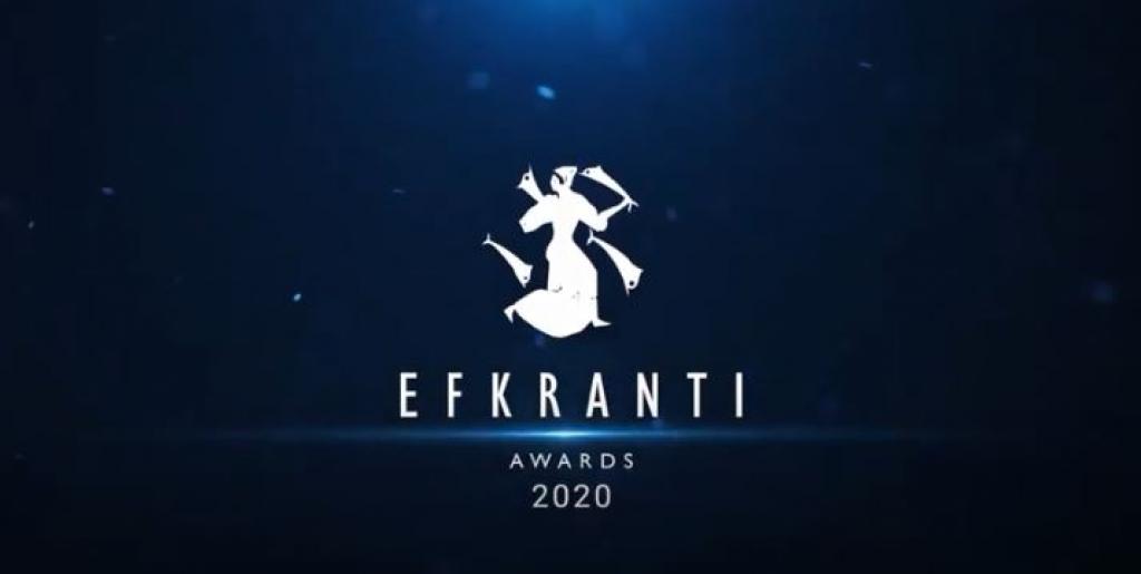 Τελετή Απονομής Βραβείων Ευκράντη 2020