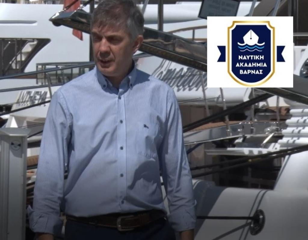 Ναυτική Ακαδημία Βάρνας: Υψηλού επιπέδου εκπαίδευση και επαγγελματική αποκατάσταση