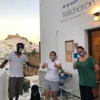 "Kallichoron Art Boutique Hotel : Watermasks: Στιλάτες μάσκες για καλό σκοπό"""