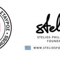 Ο Ε.Ε.Σ. ευχαριστεί το Ίδρυμα Στέλιος Χατζηιωάννου για τη γενναία προσφορά του προς τους πυρόπληκτους