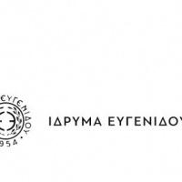 Δωρεά 14.410 βιβλίων από την Βιβλιοθήκη του Ιδρύματος Ευγενίδου